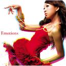 Emotions/青山テルマ