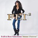 """FeiFei best Selections """"shinin' Forever""""/欧陽菲菲"""