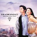 DIAMOND15/DREAMS COME TRUE