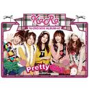 Pretty Girl/KARA