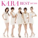 KARA BEST 2007-2010/KARA