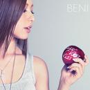 Kiss Kiss Kiss/BENI