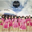 Next Flight エコノミークラス盤/ぱすぽ☆