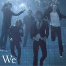 We/SOPHIA