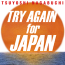 TRY AGAIN for JAPAN/長渕剛