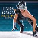 ポーカー・フェイス(スペース・カウボーイ・リミックス)/Lady Gaga