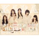 Pretty Girl (special Edition)/KARA