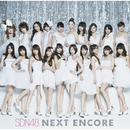 NEXT ENCORE/SDN48
