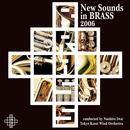 ニュー・サウンズ・イン・ブラス 2006/東京佼成ウインドオーケストラ