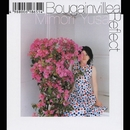 Bougainvillea Reflect/遊佐 未森