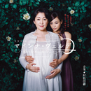 NHKドラマ「マドンナ・ヴェルデ」OST (オリジナル・サウンドトラック)/村松崇継