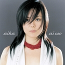 ai wo(US Version)/aika