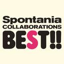 コラボレーションズ BEST/スポンテニア