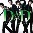 Love Heaven/D☆DATE