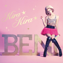 KIRA☆KIRA☆/BENI