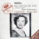 マーラー:交響曲<大地の歌>/Kathleen Ferrier, Julius Patzak, Wiener Philharmoniker, Bruno Walter