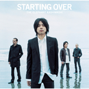 STARTING OVER/エレファント カシマシ