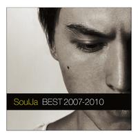 ここにいるよ/SoulJa feat.青山テルマ