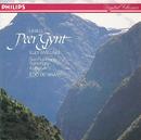 グリーグ:劇音楽<ペール・ギュント>/Edo de Waart, Elly Ameling, San Francisco Symphony