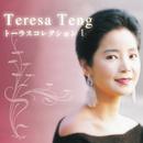 テレサ・テン トーラスコレクション1/テレサ・テン