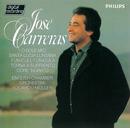 O Sole Mio - Neapolitan Folk Songs/José Carreras, English Chamber Orchestra, Edoardo Muller