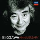 オザワセイジ75サイキネンBOX/Seiji Ozawa