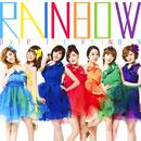 Over The Rainbow/RAINBOW