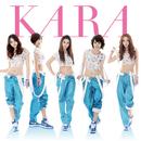 ミスター/KARA