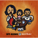mother/ET-KING