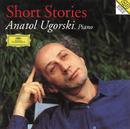 ピアノ・リサイタル/Anatol Ugorski