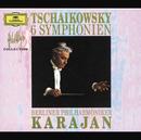 チャイコフスキ-:交響曲全集/Berliner Philharmoniker, Herbert von Karajan
