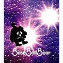 愛してる/Base Ball Bear