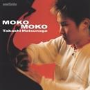 MOKO-MOKO/松永貴志