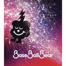 真夏の条件/Base Ball Bear