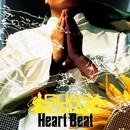 HEART BEAT/GUAN CHAI
