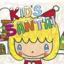 KID'S SANTA!/KID'S SANTA