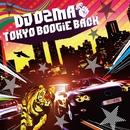 TOKYO BOOGiE BACK/For You/DJ OZMA