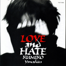 LOVE and HATE/山下久美子
