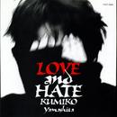 LOVE AND HATE/山下久美子