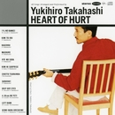Heart of Hurt/高橋幸宏