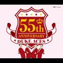 デューク・エイセス 55周年記念盤/デューク・エイセス