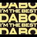 WATCH OUT(HI-FIVE)/DABO