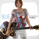 BLUE/弓木英梨乃