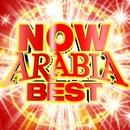 NOW ARABIA BEST/VARIOUS