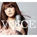 VOICE/福田沙紀