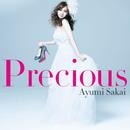 Precious/阪井あゆみ