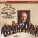 イタリア・バロック・オーボエ協奏曲集/Heinz Holliger, I Musici