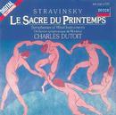 ストラヴィンスキー:バレエ<春の祭典>(1921年版)、管楽器のための交響曲(1920年版)/Orchestre Symphonique de Montréal, Charles Dutoit