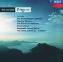 ワーグナーの世界/Sir Georg Solti