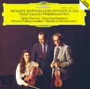 Mozart: Sinfonia Concertante K.364; Violin Concerto No.1/Wiener Philharmoniker, Nikolaus Harnoncourt
